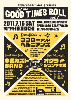 jirokichi_s.png